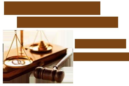государственный юрист консультация по телефону